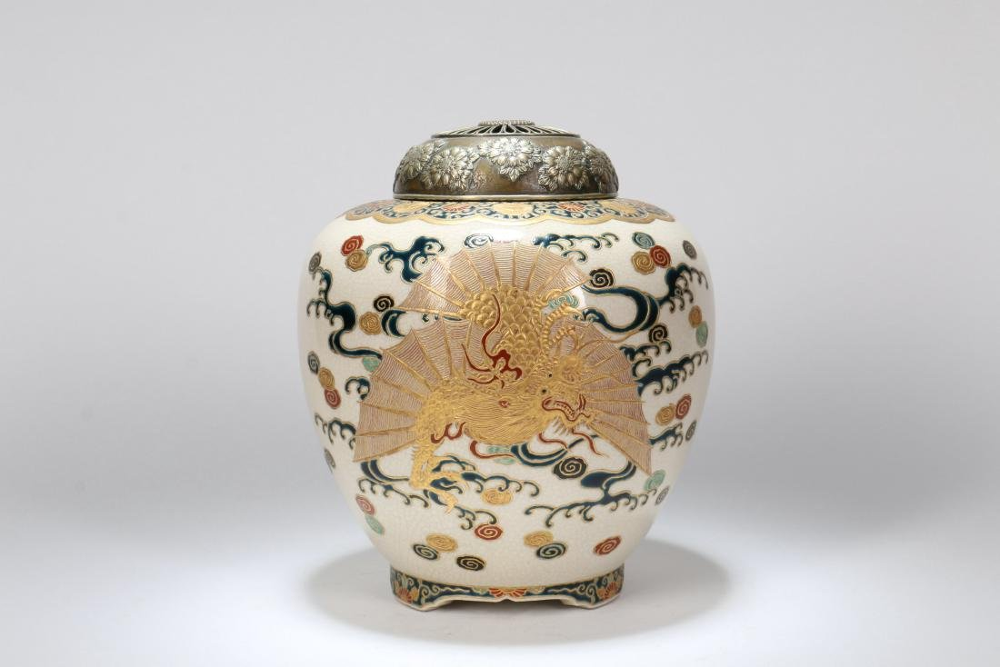A Japanese Satsuma Censer with Silver Lid