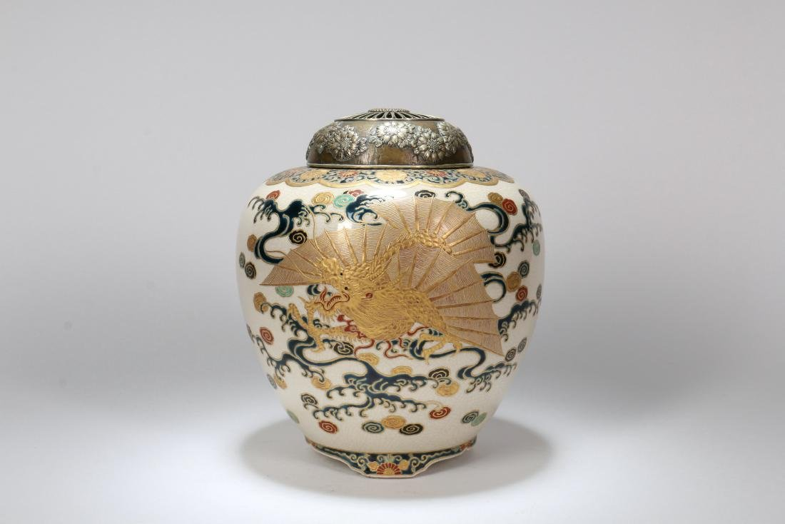 A Japanese Satsuma Censer with Silver Lid - 4