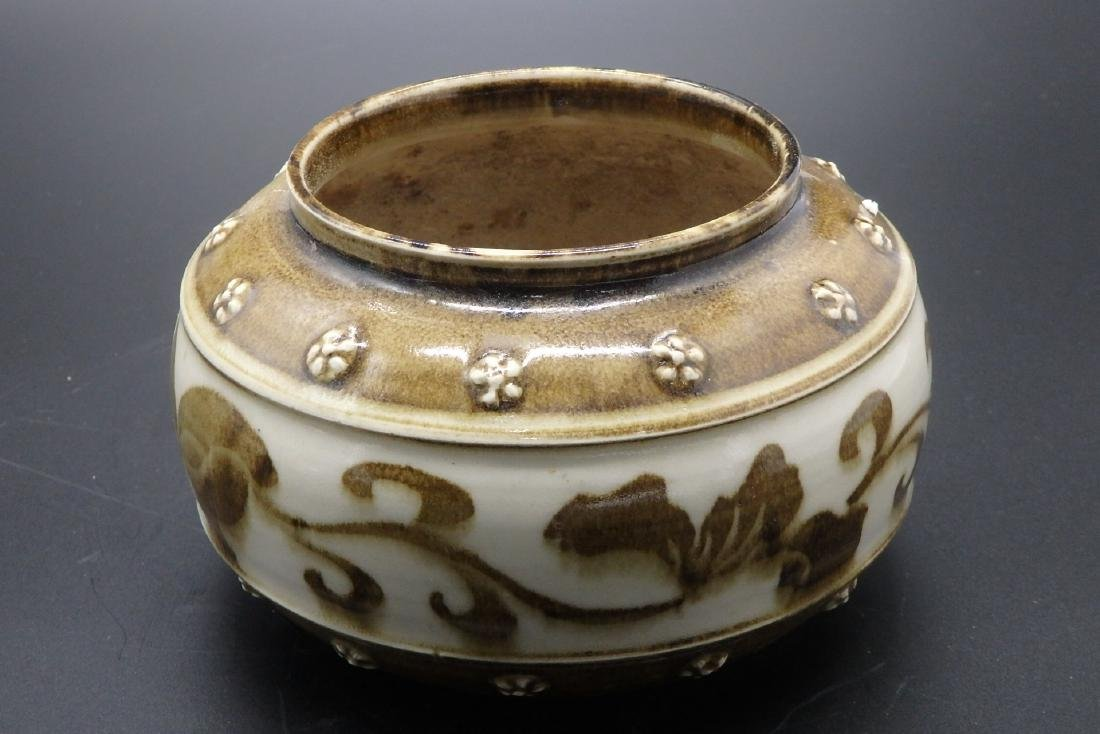 A Chinese Famille Rose Porcelain Water Pot - 8