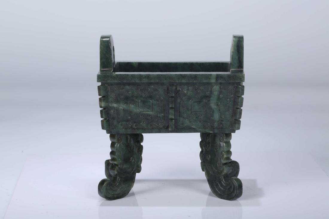 A Chinese Carved Jade Quadruped Square Pot