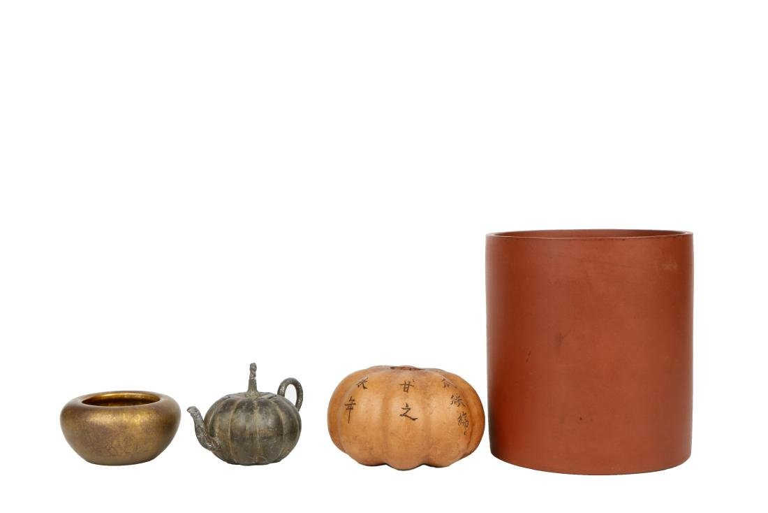 Set of Four Pots