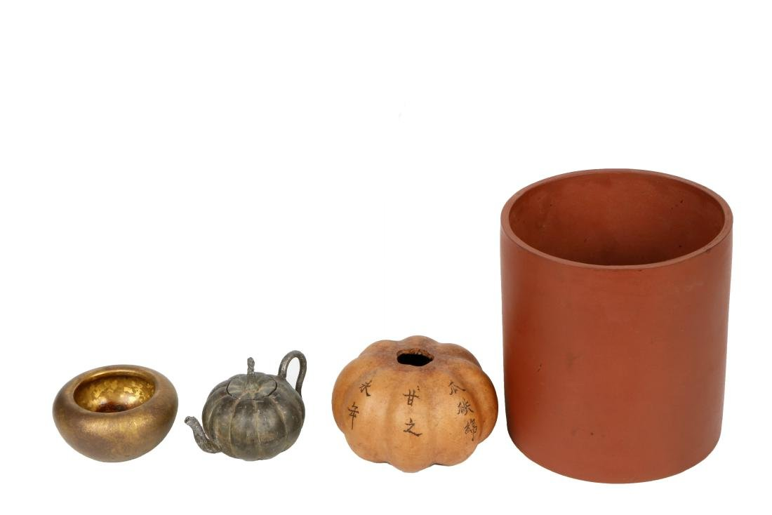 Set of Four Pots - 2