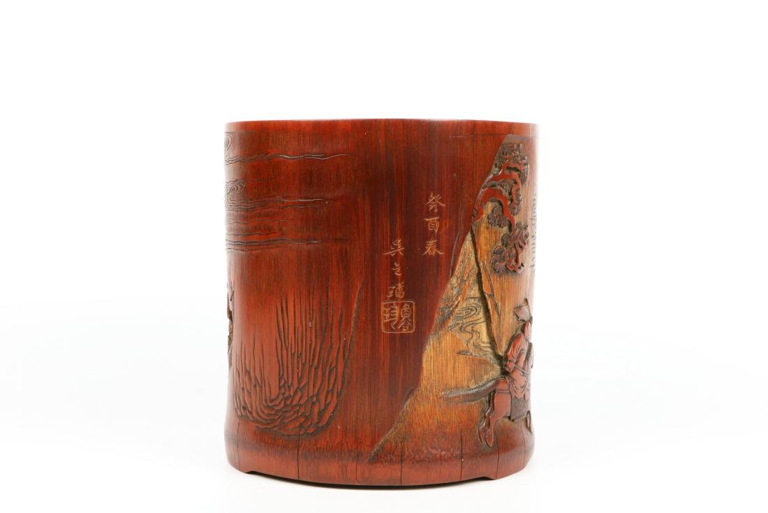 A Chinese Carved Bamboo Brush Pot - 3