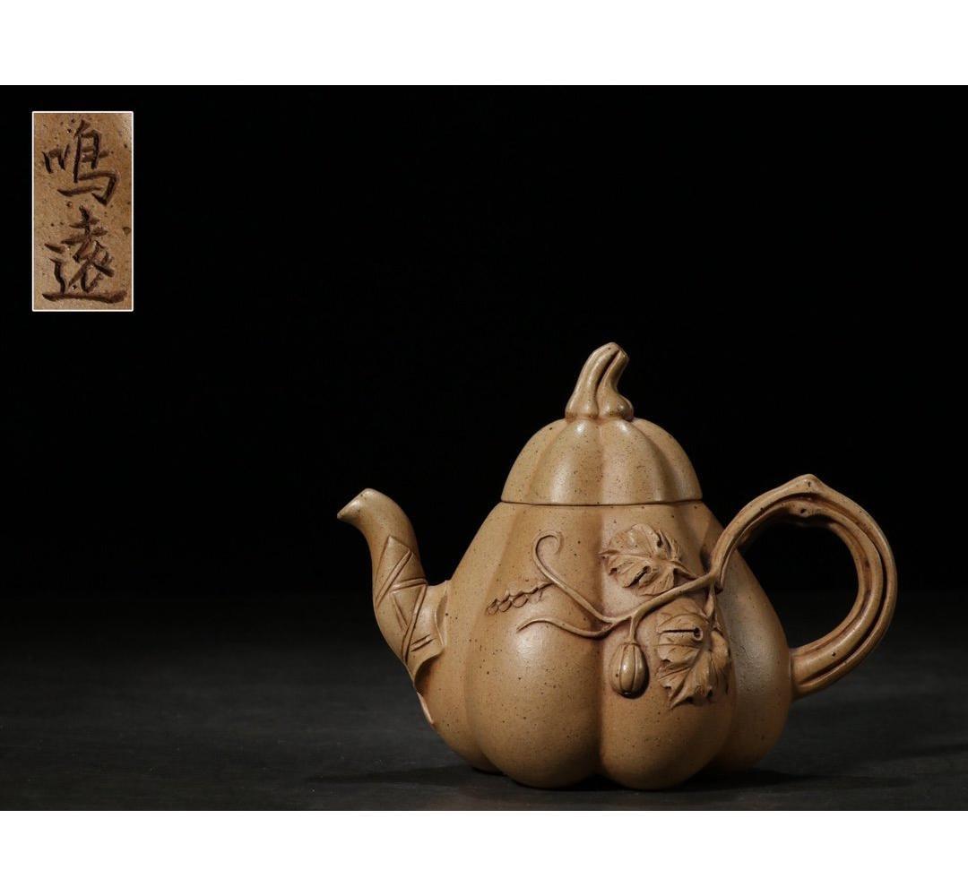 A Chinese Purple Sandas Pot, Ming Yuan Mark