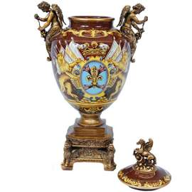 Large Coat of Arms Vase          FREE SHIPPING