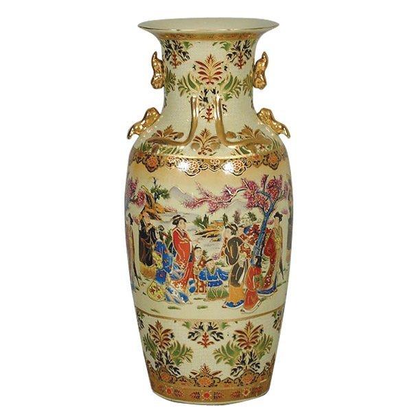 Royal Geisha Vase (24in)          FREE SHIPPING