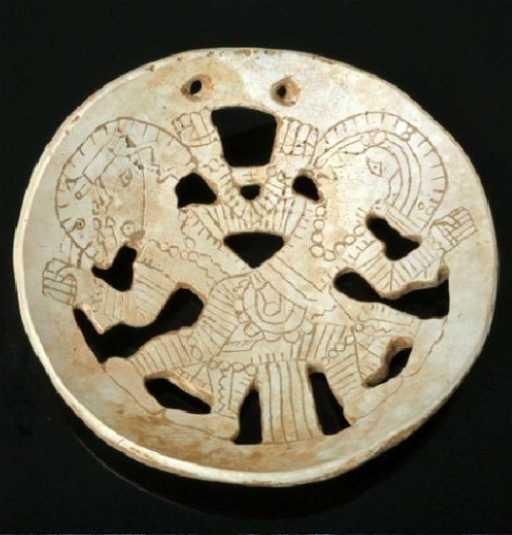 Moundbuilder Shell Gorget Native American Artifacts