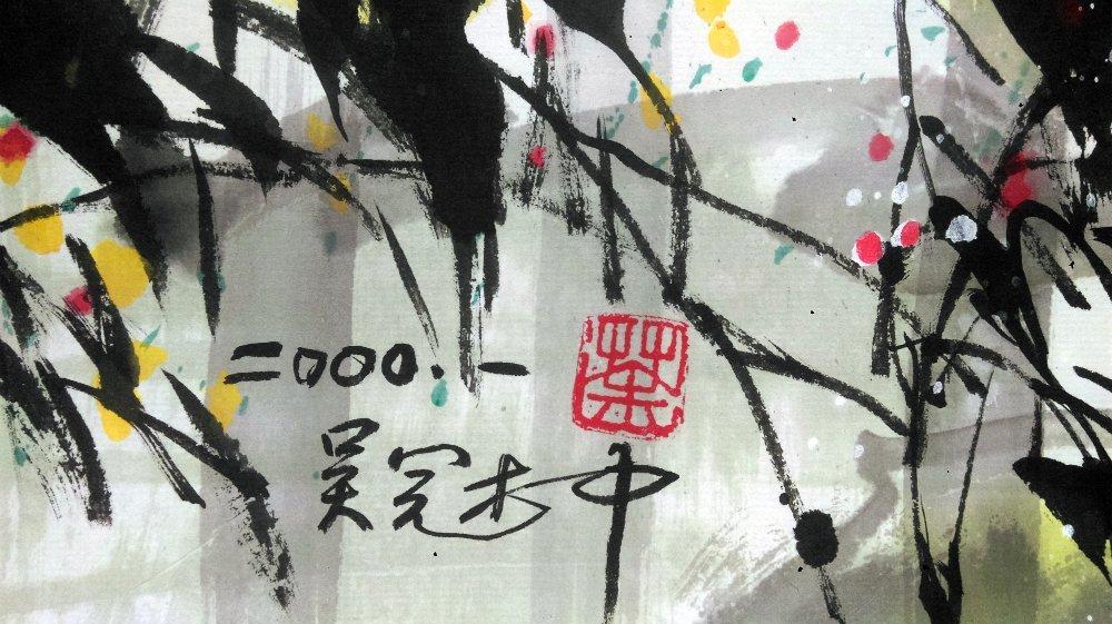 WU Guanzhong (1919-2010) 吴冠中 , - 3