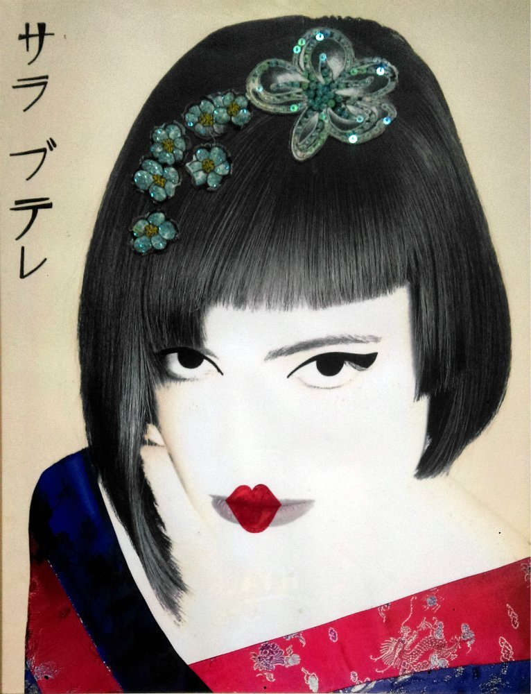 UNKNOWN JAPANESE POP ART 1980s
