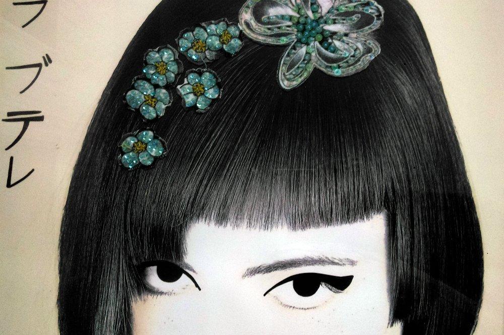 UNKNOWN JAPANESE POP ART 1980s - 2