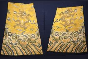 Two yellow-ground brocade dragon robe section panels