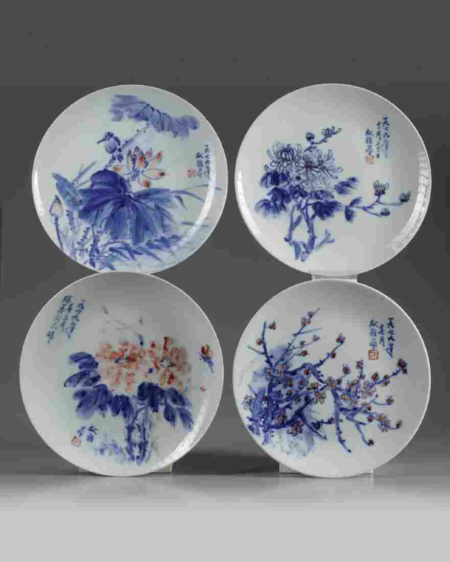 Four Chinese underglaze copper red blue and white