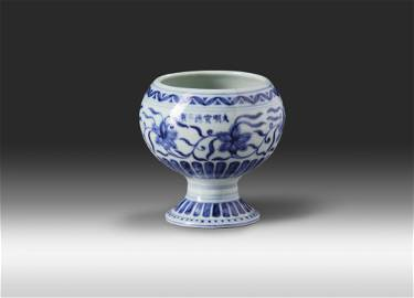A Chinese blue and white stem bowl
