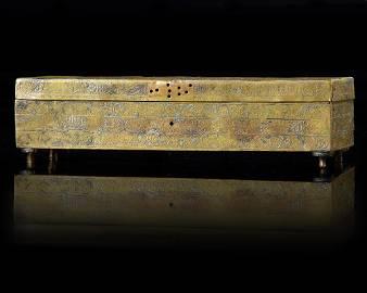 A Mamluk silver-inlaid brass pen case