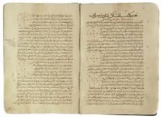 A COMPENDIUM OF TREATISES ON ASTRONOMY AND MATHEMATICS,