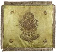 A COAT OF ARMS OF THE OTTOMAN EMPIRE, 19TH CENTURY