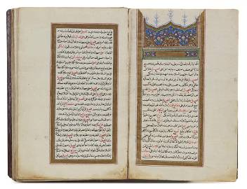AN OTTOMAN BOOK  BY OBAID-ALLAH KNOWN AS HAFIZ  AL