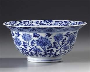 A CHINESE BLUE AND WHITE KLAPMUTS BOWL, KANGXI