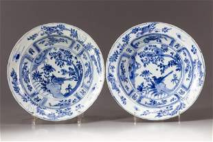 TWO CHINESE BLUE AND WHITE DISHES, WANLI PERIOD
