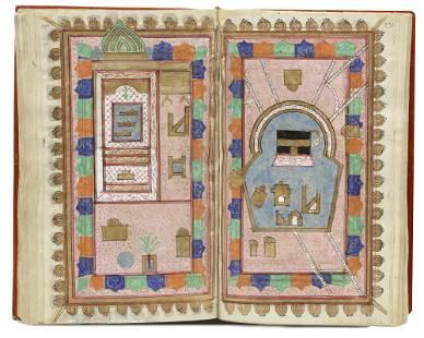 AL-JAZULI, DALA'IL AL-KHAYRAT WA SHAWARIQ AL-ANWAR,