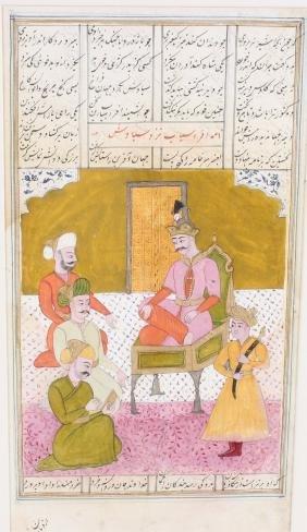 Antique Illuminated Persian Manuscript Leaf.
