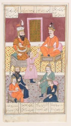 Antique Persian Illuminated Manuscript Leaf