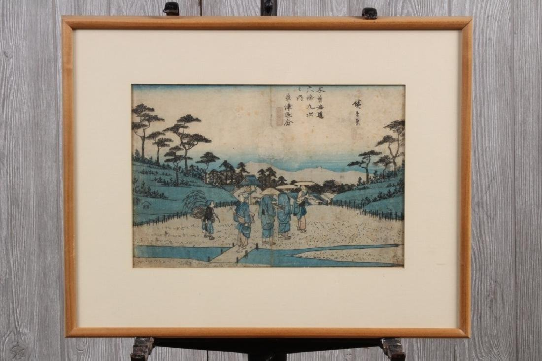 Hiroshige Woodblock Print