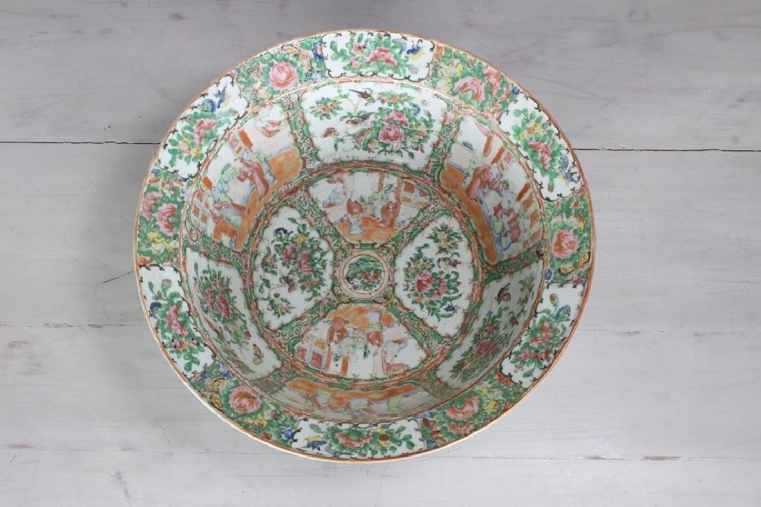 Asian Rose Medallion Bowl