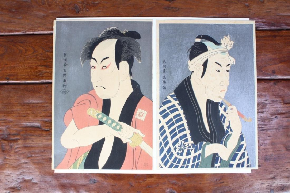2 Sharaku Japanese Kabuki Woodblock Prints