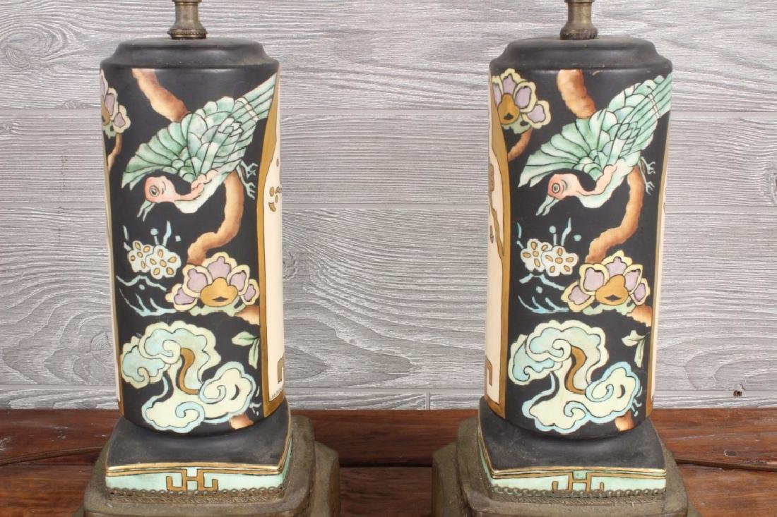Pair Chinoiserie Motif Lamps Signed