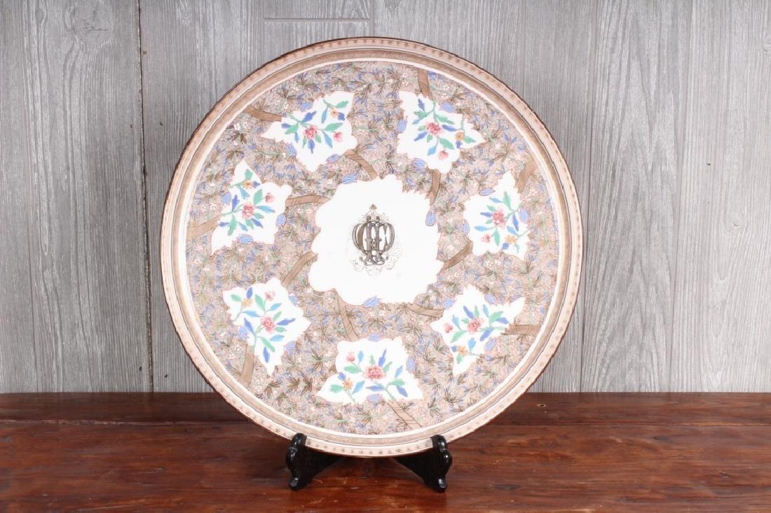 19th C Hungarian Vilmos Fischer Platter