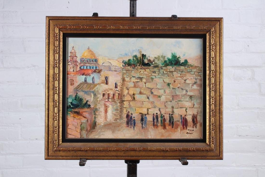 Judaic Plein Air Painting