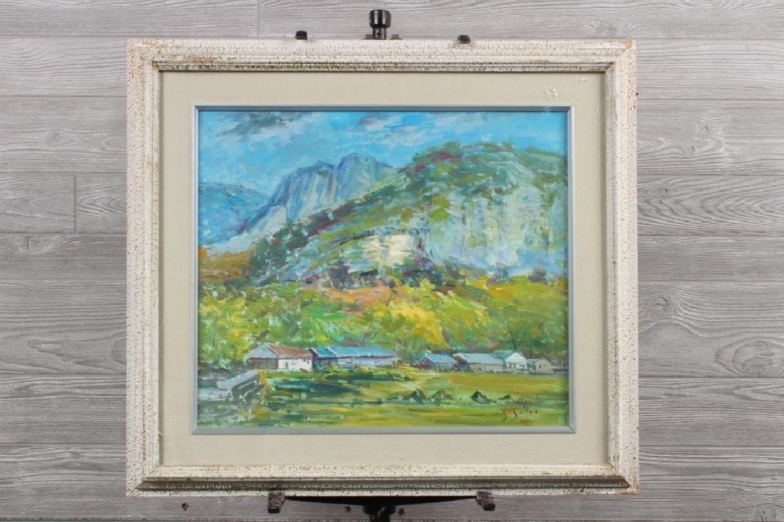 Unknown Artist. Landscape Painting.