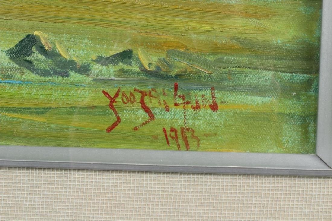 Unknown Artist. Landscape Painting. - 2