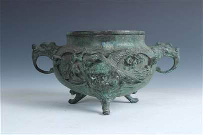 Ornate Chinese Bowl