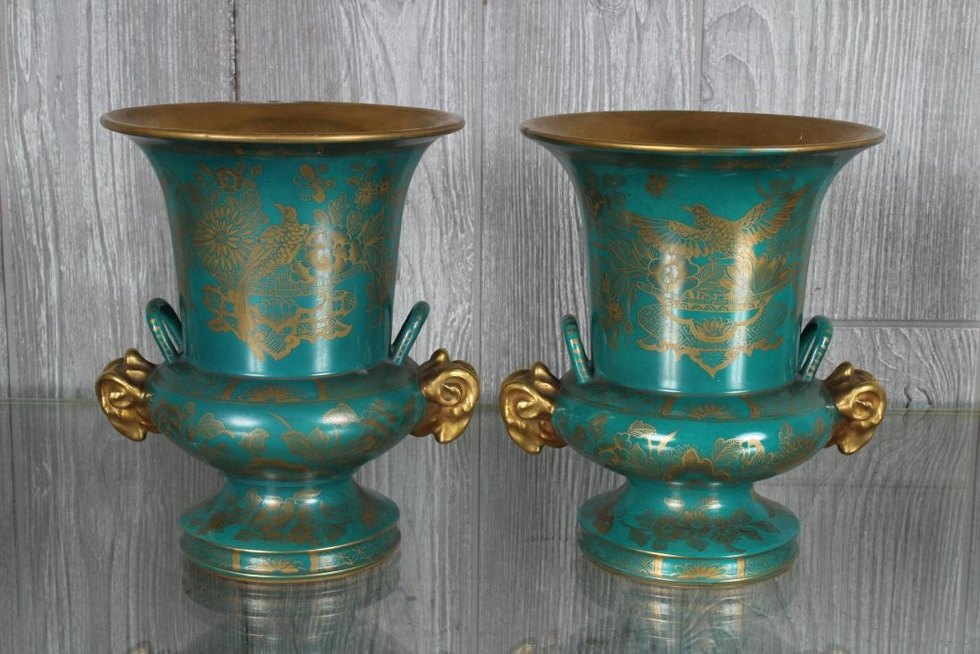 Pair Porcelain Sevre Style Urns Marked