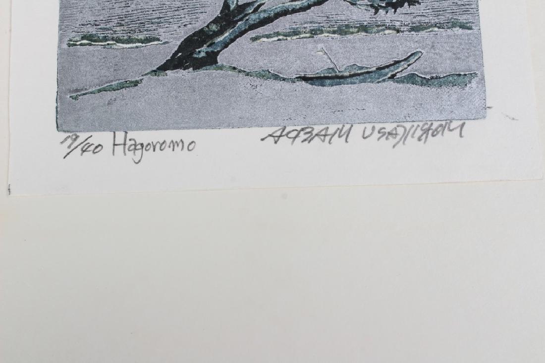 Hagoromo Japanese Woodblock Print - 2
