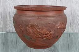 Yixing Dragon Bowl