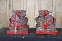 Archaic Chinese Stone Qilin or Pixiu Guardians