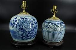 2 Chinese Blue and White Porcelain Jar Table Lamps