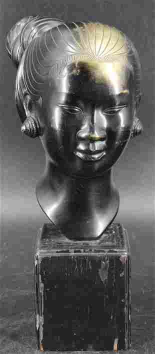 Nyugen Than Le (Vietnam, 1919-2006) Bronze Bust