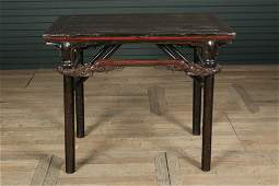 Chinese Campaign Style Folding Table