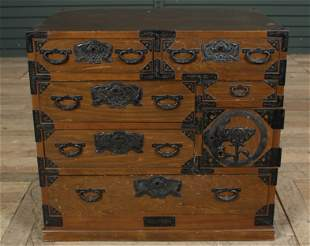 Korean Style Campaign Chest of Drawers