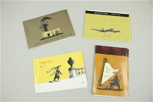 Uncorrected Proofs of Four Korean Gorey Titles