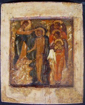 Baptism Of Christ, Around 1550-1600, Russian Icon.