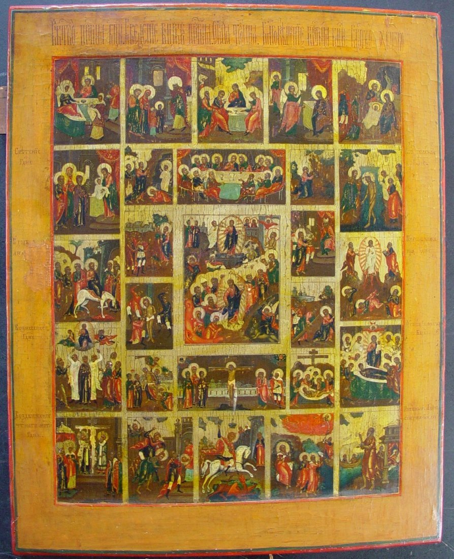 Large Feast day Icon, 19th C, Russian Icon.