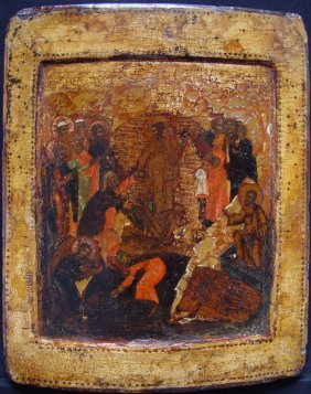 Descent Into Hell, Around 1600, Russian Icon
