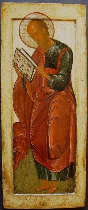 Large Apostle Paulus, 17th Century, Russian Icon.