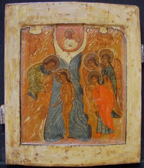 Baptism Of Christ, Around 1600, Russian Icon.