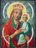 Mother of God of Surety, 19th C, Russian Icon